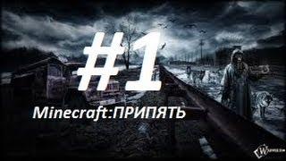 Minecraft kharkov ghost city скачать