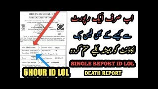 How to Submit Death Certificate | Disable any one accout my this method