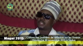 Magal 2015: Discours de Serigne Cheikh Bass