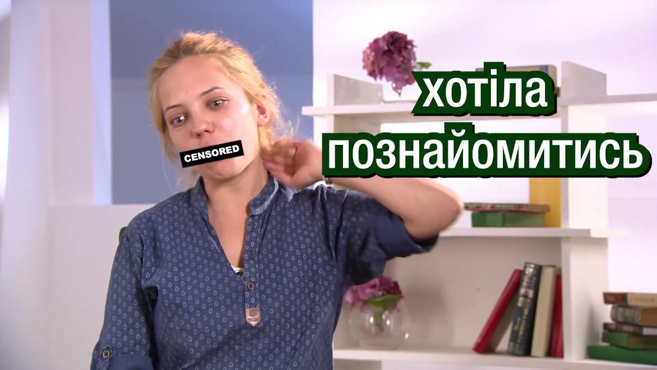 Следствие ведут экстрасенсы 2018 17 выпуск