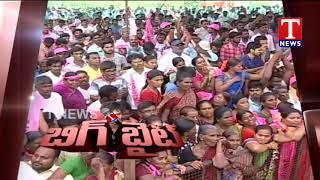 BIG BYTE - CM KCR About Caste Politics - Praja Ashirvada Sabha - Khammam  - netivaarthalu.com