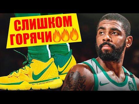 Кроссовки игроков NBA: ноябрь 2018