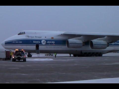 Winter Blizzard Spotting + Antonov! in Toronto (YYZ)  - February 1st 2015