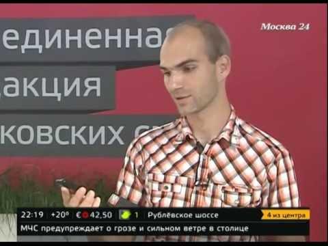 Блогер отследил маршрут Почты России