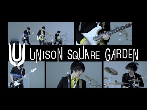 Unison Square Garden - Sugar Song To Bitter Step Kekkai Sensen Ed