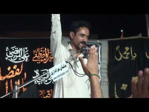 Zakir Murtaza Qambar | Majlis e Aza 3 March 2018 | Bosan Road Multan