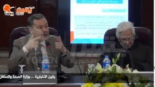 يقين | المؤتمر السنوي السابع للمسح الاجتماعي الشامل للمجتمع المصري