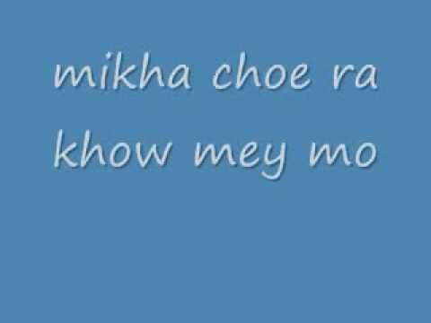 Bhutanese Song - Ngesem Ngesem(singlem) Lyrics.wmv video