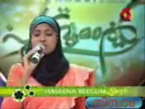 Haseena Beegam Arabnara video