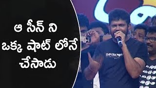 Sukumar Heart Touching Speech about Ram Charan @ Rangasthalam Pre Release Event