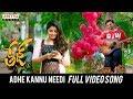 Adhe Kannu Needi Full Video Song Tej I Love You Songs Sai Dharam Tej Anupama Parameswaran mp3