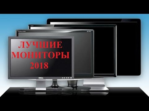 Лучшие мониторы 2018. От любителя до геймера!