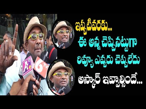 Balakrishnudu Movie Review by Common Man| Cpmmon Man Review |Aone Celebrity