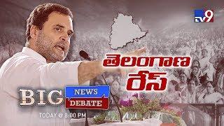 Big News Big Debate : TRS and Congress verbal war in Telangana    Rajinikanth TV9