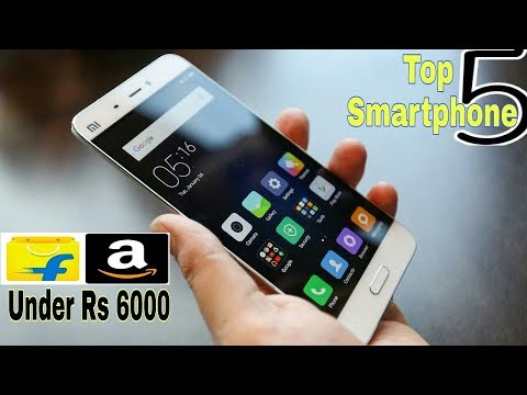 Top 5 Best Android 4G  Phones Under Rs 6000 You Can buy Online | 2GB RAM | FINGERPRINT SENSOR