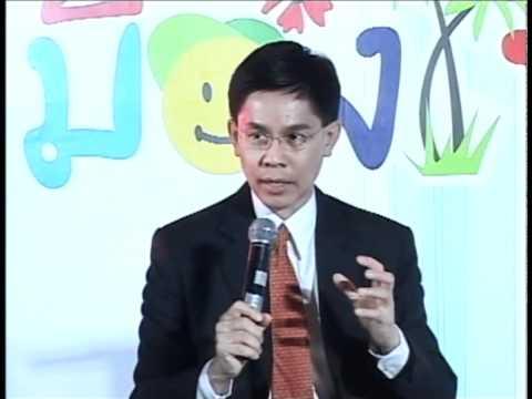 7) An Inconvenient Thai Politics (ดร.ปณิธาน)
