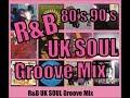 90年代 R&B Old School Classic Mix 【 Affected Jam 】 90's