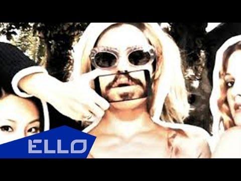 Светлана Лобода - What About U