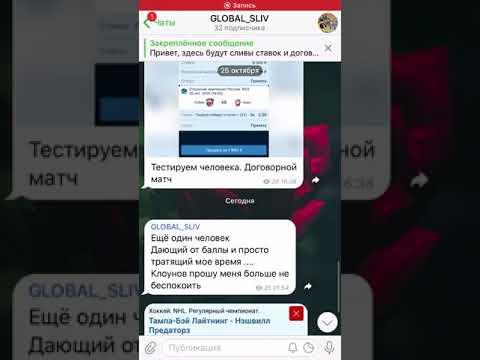 Сливы Тиктокерш Telegram