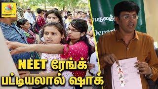 Shocking NEET Rank List | Latest Tamil News