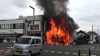 花巻 薬局の火事。Pharmacy in Hanamaki, Japan catches fire