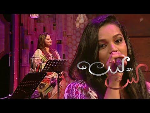 Leya Saha Laya | 23rd November 2018