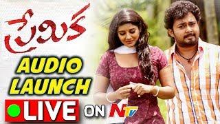 Premika Movie Audio Launch || Tanish, Shruti Yugal, Nani, Sai Dharam Tej