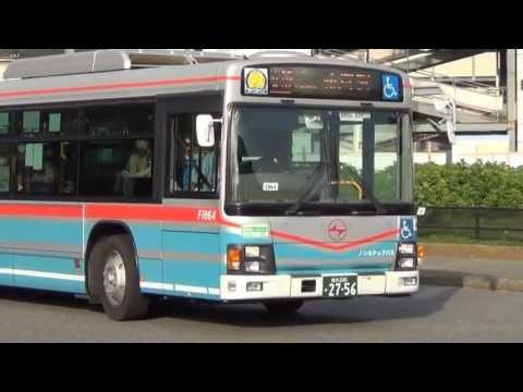 Bus Videos For Children, Japanese Buses, Mass Transit Yokosuka video