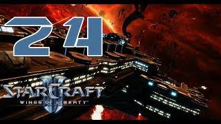 Прохождение StarCraft 2: Wings of Liberty #24 - Врата ада [Эксперт]