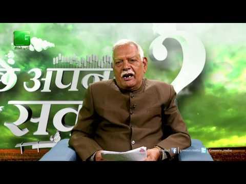 Puchhe Apna Sawal- Episode 53 Green TV