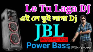 Hindi JBL DJ non stop Hindi song. Hindi dhamaka. Khatarnak DJ Hindi nonstop. Hindi Power Bass. Old