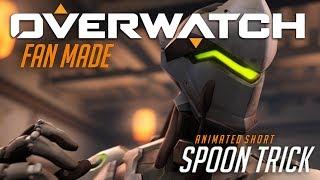 Overwatch Animated Short | Spoon Trick (SFM)