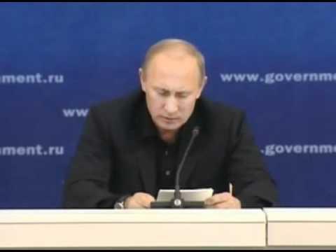Путин об электроэнергетике РФ 19 декабря (ч. 1)