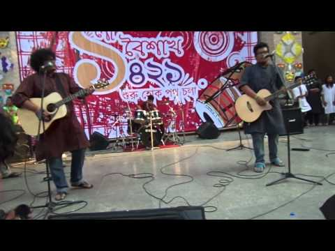 O Bondhu Lal Golapi By Studio58 Performed In Nsu video