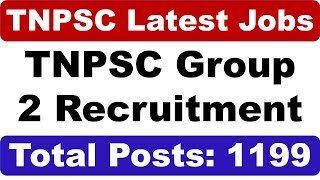 TNPSC Group 2 Notification 2018 | TNPSC Group 2 Recruitment 2018 | FreeJobAlert