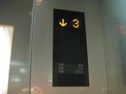 Mitsubishi Lift/Elevator 96