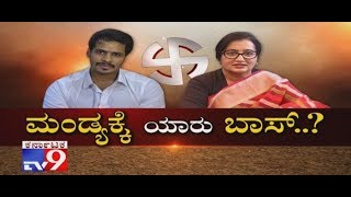 Mandyakke Yaaru Boss: Mandya Election Ground Report After Election