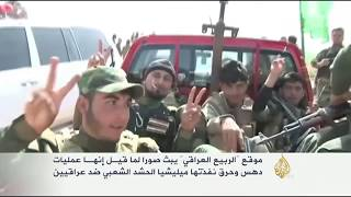 انتهاكات ضد عراقيين ترتكبها مليشيات الحشد الشعبي