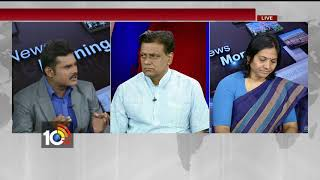 News Morning Discussion On Modi Speech 4 Years Rule Development | #CongressCommentsModiRule