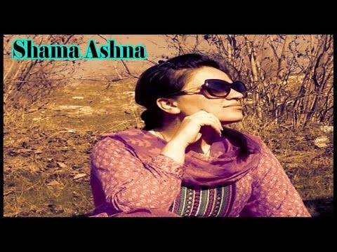 media pashto shama ashna song