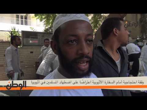 bilal tube - YE ETHIOPIAN MUSLIM TEQWUMO BE ELWATAN NEWS TV