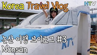Nonsan Trip 3 [Korea Travel Vlog (HTV)] / Hoontamin