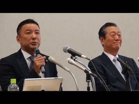 山本太郎・小沢一郎「生活の党」新党結成会見 2015 01 27