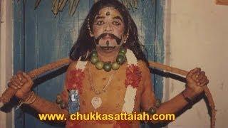 Amma Yellamma - Yellamma Oggu Katha www.chukkasattaiah.com