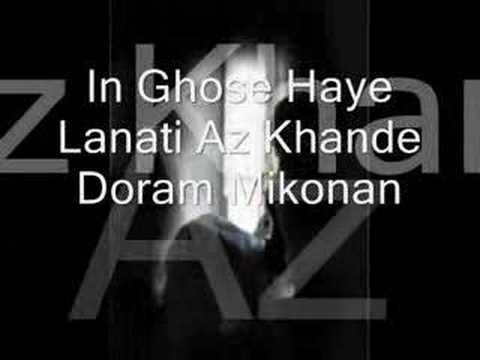 Mohsen Yeganeh - Ey Khoda Del Giram Azat