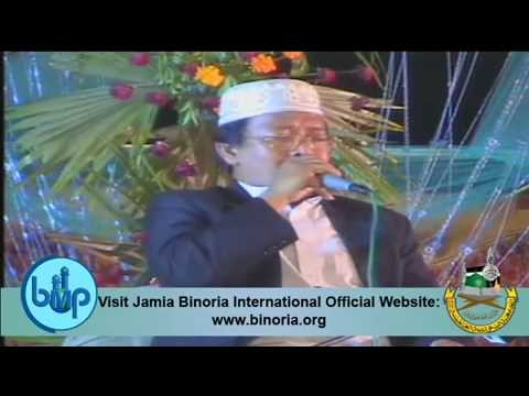 Muammar Zainul Ashqeen Indonesia Part 07 of 08