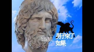 mythology Anime Opening [HD] EVANGELION PARODY