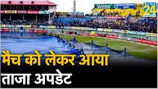 Live Ind Vs SA मैच को लेकर आया ताजा अपडेट Toss delayed due to rain