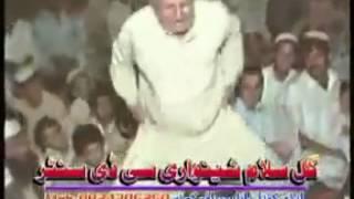 Mast boda pashto song