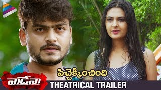 Vadena Theatrical TRAILER | Shiv Tandel | Neha Deshpande | 2018 Latest Telugu Movie Trailers